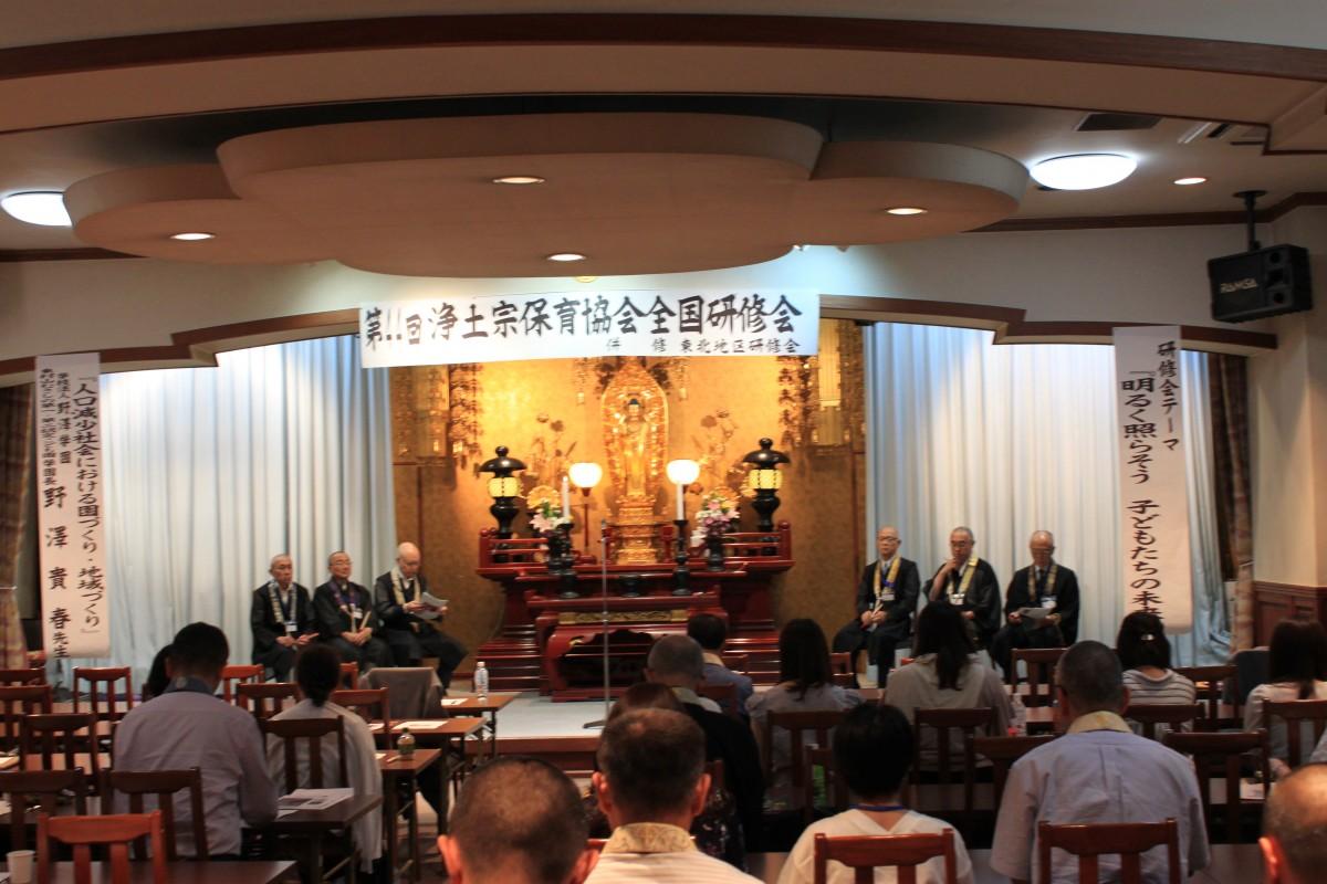 九品寺檀信徒会館にて開会式